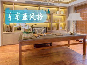130平米三室两厅东南亚风格书房图
