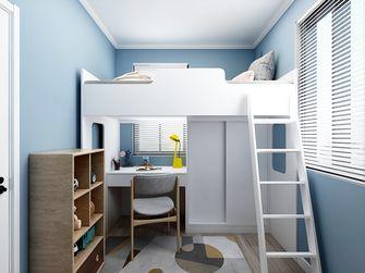40平米小户型现代简约风格儿童房图片