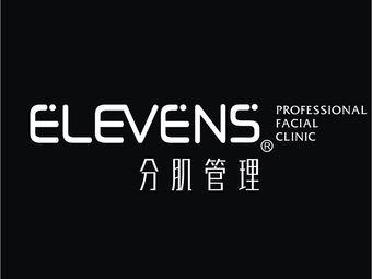 ELEVENS分肌管理