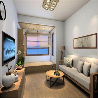 80平米公寓日式风格客厅图片大全