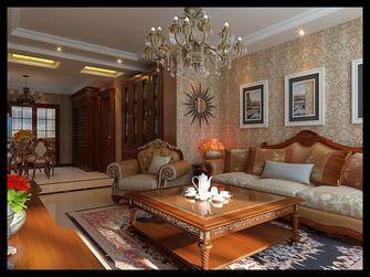 140平米三室四厅欧式风格客厅图片