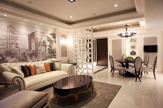 三房新古典风格图