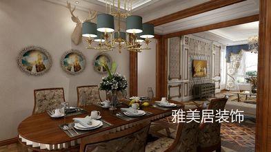 140平米三新古典风格餐厅图片