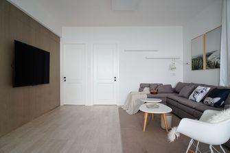 120平米三室五厅现代简约风格客厅图片大全