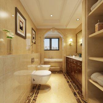15-20万140平米三室四厅欧式风格卫生间装修效果图