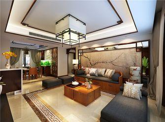 富裕型140平米四中式风格客厅装修图片大全