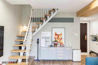 90平米复式日式风格楼梯间装修效果图