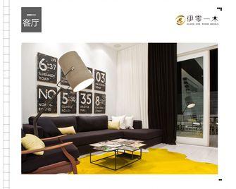 10-15万100平米一室两厅英伦风格客厅设计图
