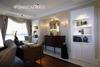 140平米四室三厅欧式风格书房装修效果图