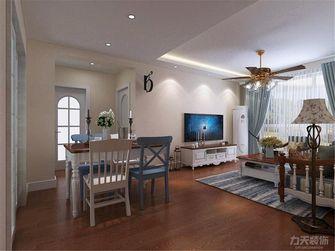 5-10万90平米三室三厅地中海风格客厅装修案例