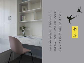 110平米三室两厅北欧风格书房装修效果图