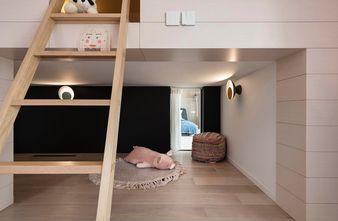 140平米复式宜家风格健身室装修案例