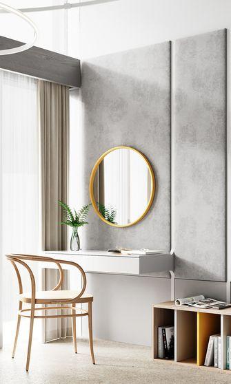 140平米四现代简约风格梳妆台效果图