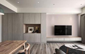 90平米三现代简约风格客厅装修案例