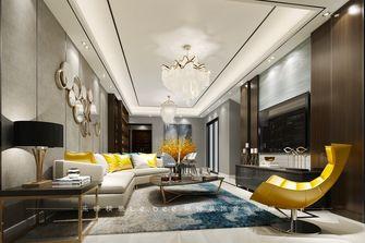 130平米四室两厅现代简约风格客厅沙发装修效果图