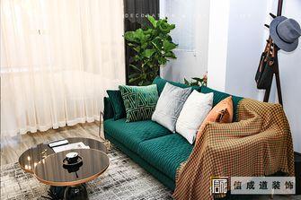50平米公寓其他风格客厅设计图