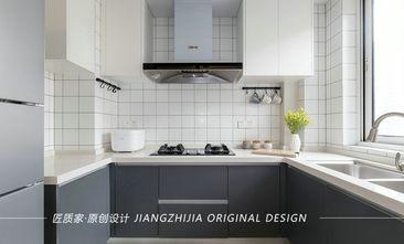 130平米三北欧风格厨房设计图