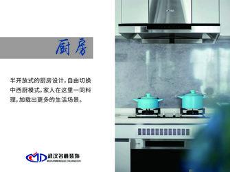 富裕型100平米三室两厅其他风格厨房欣赏图