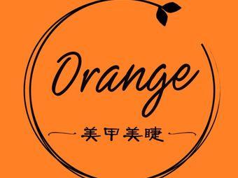 小橘网红美甲美睫