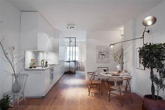 70平米一室一厅北欧风格餐厅装修案例