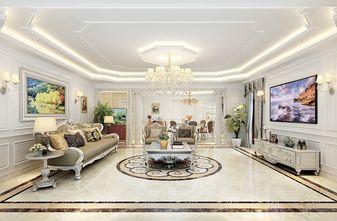140平米三室五厅其他风格客厅装修效果图