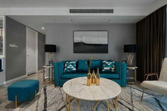 110平米四室一厅现代简约风格客厅装修效果图