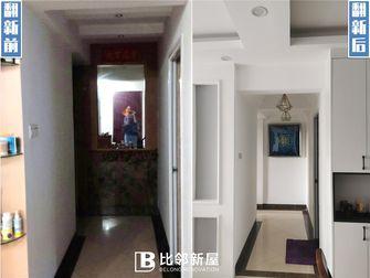 120平米其他风格走廊图片