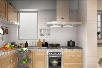 70平米现代简约风格厨房家具欣赏图