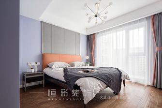 富裕型110平米四室两厅现代简约风格卧室装修图片大全