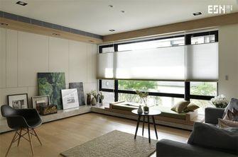 富裕型140平米四室三厅日式风格客厅欣赏图