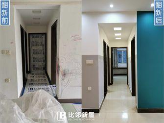 120平米其他风格走廊图