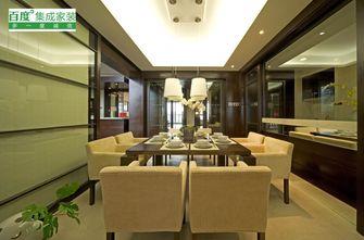 豪华型140平米四室五厅新古典风格餐厅欣赏图