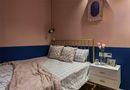 50平米地中海风格儿童房效果图