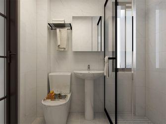 50平米一室一厅现代简约风格卫生间装修效果图