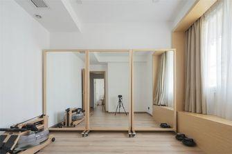 140平米三室三厅混搭风格健身室装修效果图