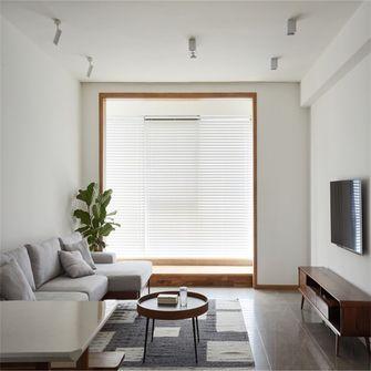 140平米四室一厅日式风格客厅装修案例