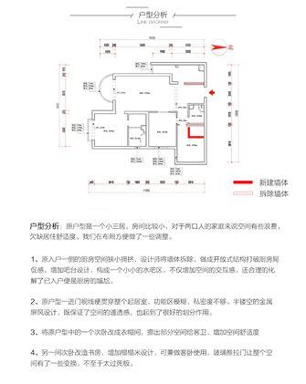 100平米公寓法式风格客厅欣赏图