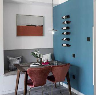 50平米公寓现代简约风格餐厅图