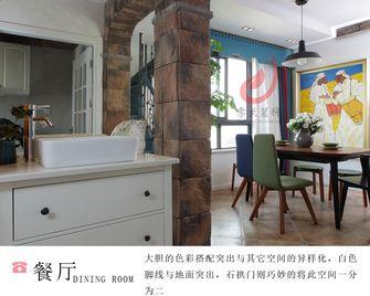 140平米三室三厅田园风格餐厅装修图片大全