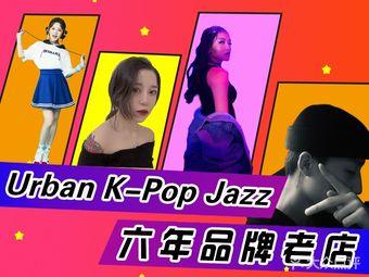 JOKER DANCE(奥克斯店)