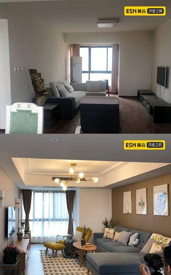 富裕型110平米现代简约风格客厅欣赏图