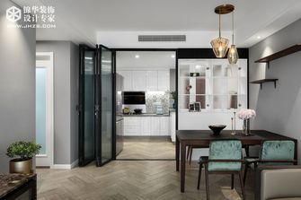 140平米三室两厅其他风格餐厅设计图