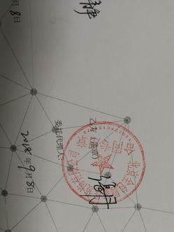 北京全包圆装饰公司评论图片