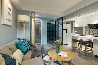 50平米公寓宜家风格客厅设计图