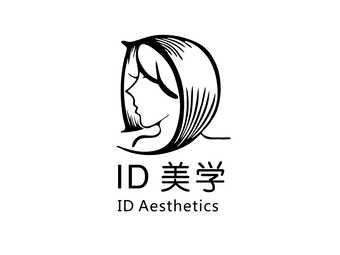 ID美学(华人街店)