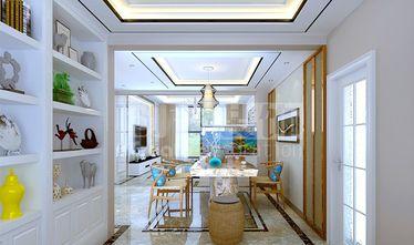 经济型140平米复式现代简约风格书房装修案例