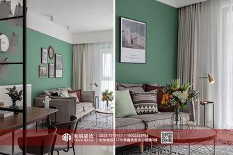 140平米三室两厅宜家风格客厅图