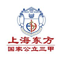 上海东方医院医疗美容