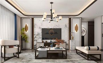 130平米三室三厅中式风格客厅图片