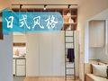 140平米公寓日式风格阁楼图片